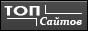 Лучший ТОП сайтов кланов на L2-risen.clan.su